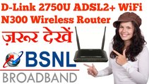 D Link DSL 2750U ADSL2+ WiFi N300 Wireless Router
